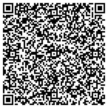 QR-код с контактной информацией организации Имстальстрой, ТОО