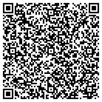 QR-код с контактной информацией организации Star Stroy, Компания