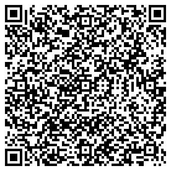 QR-код с контактной информацией организации Феникс ЛТД1, ТОО