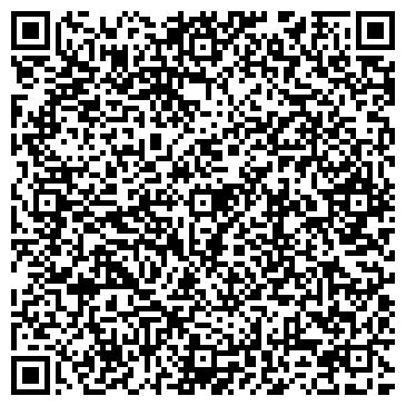 QR-код с контактной информацией организации Вершина, ТОО