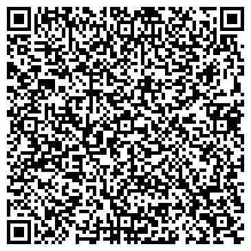 QR-код с контактной информацией организации Илькомстрой, ТОО