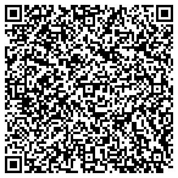 QR-код с контактной информацией организации ПСТМ, ТОО