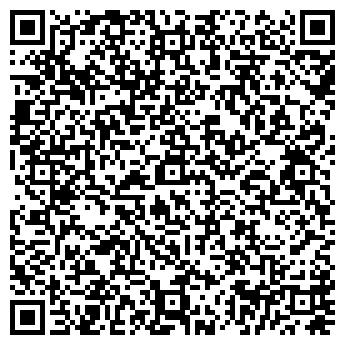 QR-код с контактной информацией организации Внешпром, ТОО
