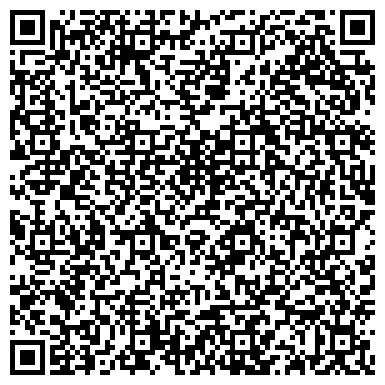 QR-код с контактной информацией организации Бетон, ТОО