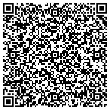QR-код с контактной информацией организации Казстальконструкция, ТОО