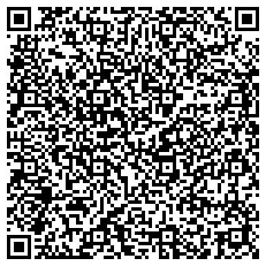 QR-код с контактной информацией организации Stalvit (Стальвит), ТОО