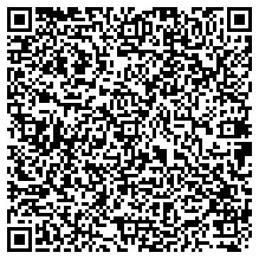 QR-код с контактной информацией организации FiKaTe Group (ФиКаТе Групп), ТОО