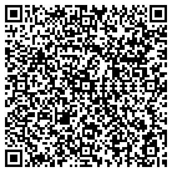 QR-код с контактной информацией организации ТЕХНО-МИГ