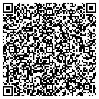 QR-код с контактной информацией организации Алтын Темир, ТОО