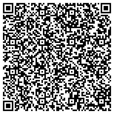 QR-код с контактной информацией организации Real beauty home (Реал бюти хом), ТОО