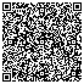 QR-код с контактной информацией организации Рахат МеталлС, ТОО