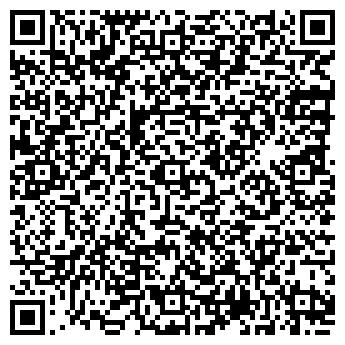 QR-код с контактной информацией организации ГиК НТ, ТОО