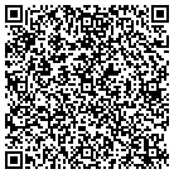 QR-код с контактной информацией организации ЛАГИНА ТРЭВЕЛ
