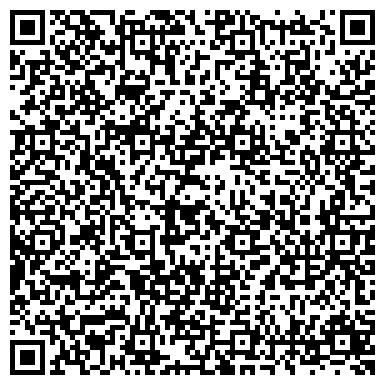 QR-код с контактной информацией организации Dach (Дач), ТОО Производственная компания