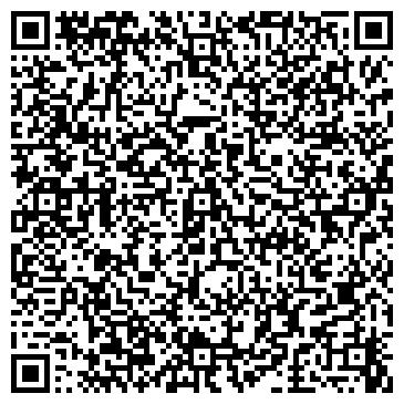 QR-код с контактной информацией организации ТрансТех Интернешнл, ТОО