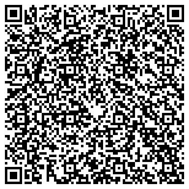 QR-код с контактной информацией организации Shat-matte (Шат-матте), ТОО