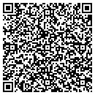 QR-код с контактной информацией организации Инфрадим, ТОО
