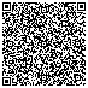 QR-код с контактной информацией организации Сталекс-Казахстан, ТОО