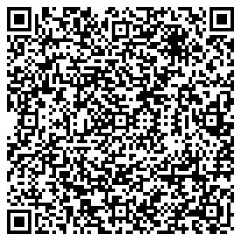 QR-код с контактной информацией организации Gasyr (Гасыр), ТОО