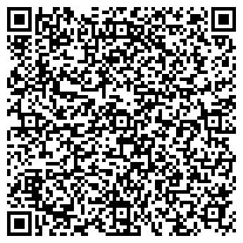 QR-код с контактной информацией организации Мега-Эталон, ТОО