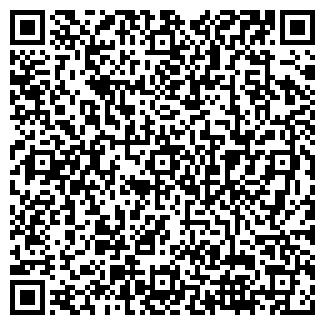 QR-код с контактной информацией организации МИН, ИП
