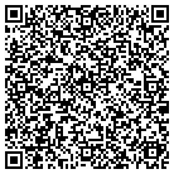 QR-код с контактной информацией организации Сталкер, ИП