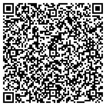 QR-код с контактной информацией организации Литейщик