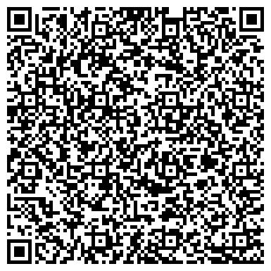 QR-код с контактной информацией организации А и К Завод ферросплавов, ТОО