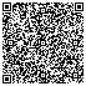 QR-код с контактной информацией организации Сталекс Алматы, ТОО