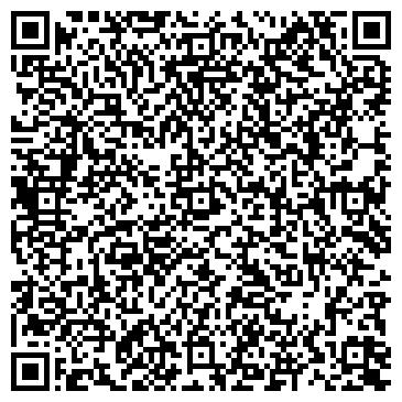 QR-код с контактной информацией организации Стальной век, ТОО