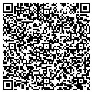QR-код с контактной информацией организации ТЕНЗОМАШ