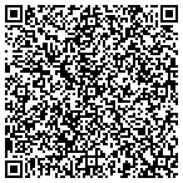 QR-код с контактной информацией организации Агропромпредприятие Дюбек, ТОО