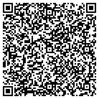 QR-код с контактной информацией организации Сертур, ТОО