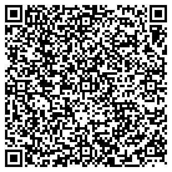 QR-код с контактной информацией организации Логро, ТОО