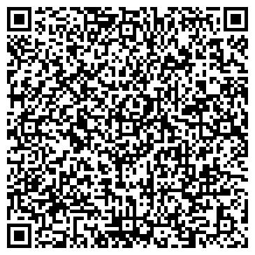 QR-код с контактной информацией организации Сигма КВ, ТОО
