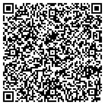 QR-код с контактной информацией организации ТМК-Казахстан, ТОО
