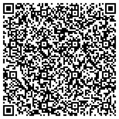 QR-код с контактной информацией организации Уралметаллинвест, ТОО