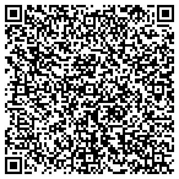QR-код с контактной информацией организации ICMD Kazakhstan (АйСиЭмДи Казахстан), ТОО