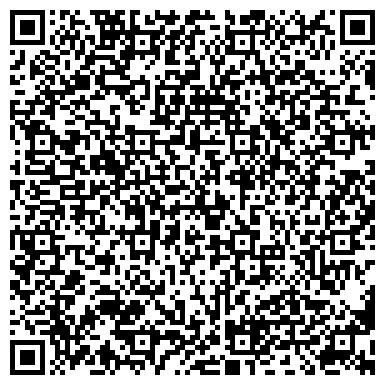 QR-код с контактной информацией организации Amina gold (Амина Голд), ИП