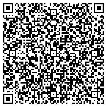 QR-код с контактной информацией организации ЭРВ, ТОО