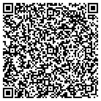 QR-код с контактной информацией организации Аргос лимитед, ТОО