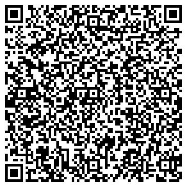 QR-код с контактной информацией организации Главпромснаб, ТОО