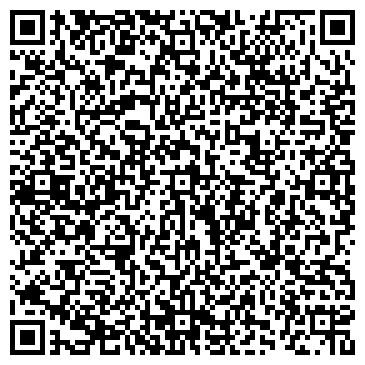 QR-код с контактной информацией организации ТрубПромСервис,ТОО