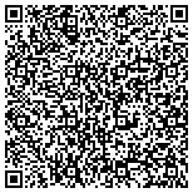 QR-код с контактной информацией организации Отан, торгово-производственная фирма, ТОО