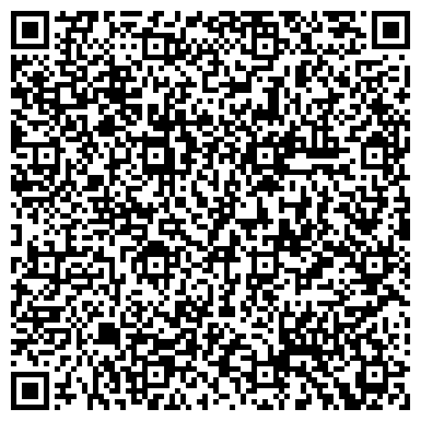 QR-код с контактной информацией организации Трубопроводный Каспийский Консорциум К, АО