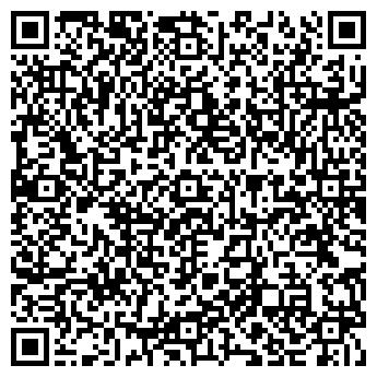QR-код с контактной информацией организации Кыпшак Темир Ана, ТОО