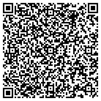 QR-код с контактной информацией организации Компания SONiK, ТОО
