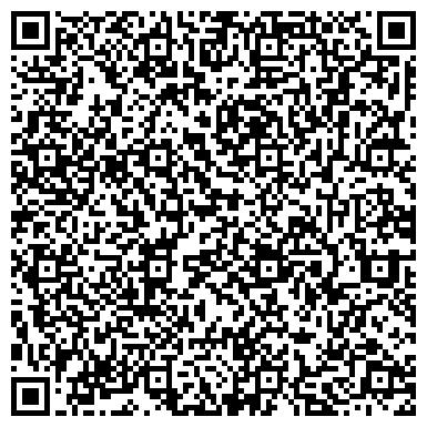QR-код с контактной информацией организации Avin Commerce Company (Авин Коммерц Компани), TOO