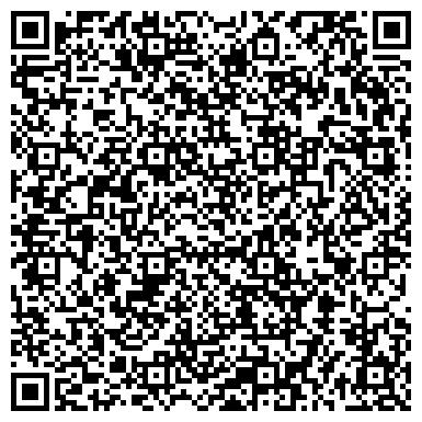 QR-код с контактной информацией организации Компания Сталь Трейд, ТОО