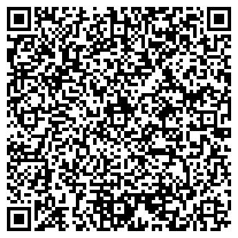 QR-код с контактной информацией организации АльфаМет, ТОО